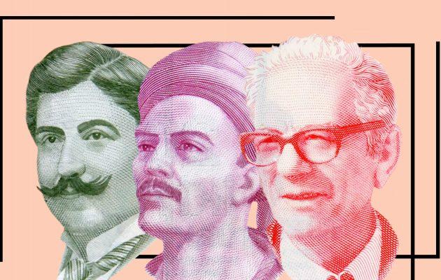 Kağıt Paraların Arka Yüzünde Yer Alan İsimler Kimdir?