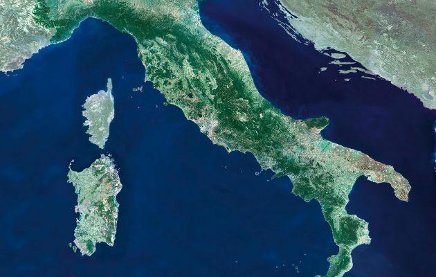 İtalya Haritası Çizmeye Benziyor; Peki Ya Diğer Ülkeler?